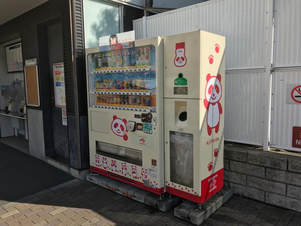 f:id:kawaturu:20181218202315j:plain