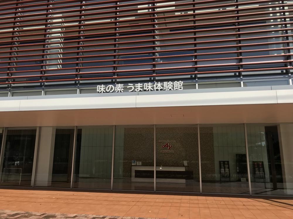 f:id:kawaturu:20181218202630j:plain