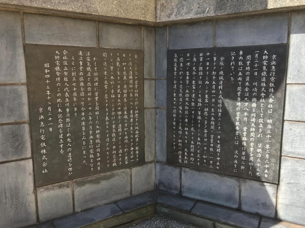 f:id:kawaturu:20181219210219j:plain