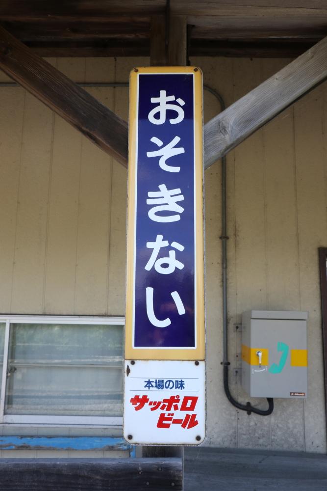 f:id:kawaturu:20190109005629j:plain