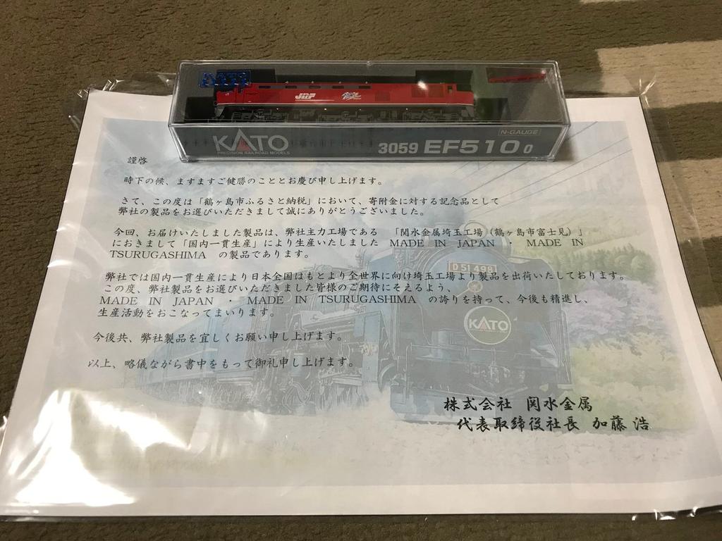 f:id:kawaturu:20190114203638p:plain