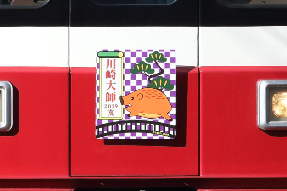 f:id:kawaturu:20190119183634j:plain
