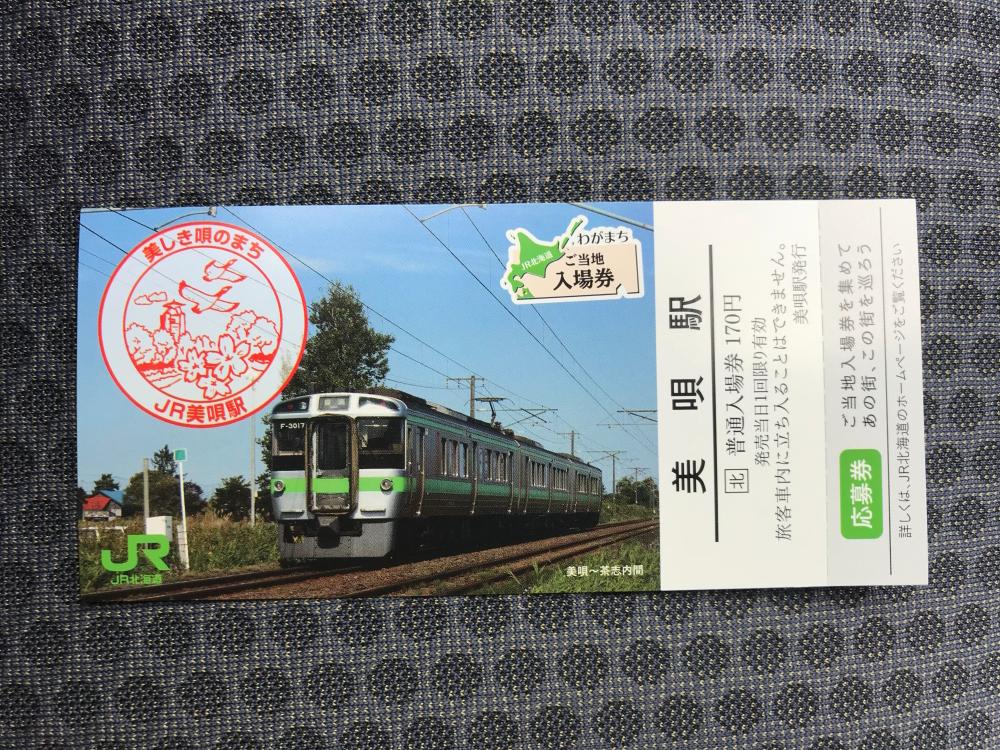 f:id:kawaturu:20190121214946j:plain