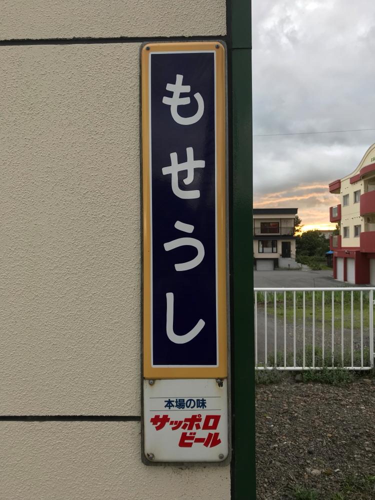 f:id:kawaturu:20190123205709j:plain