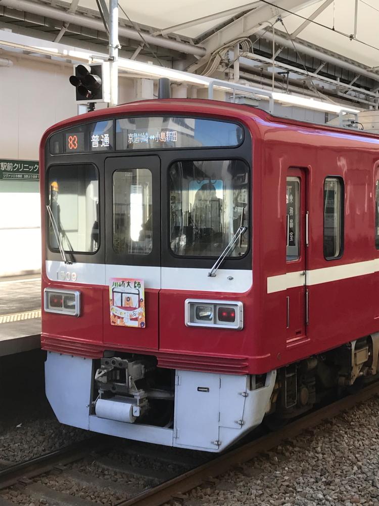 f:id:kawaturu:20190126204632j:plain