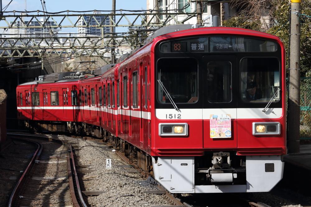 f:id:kawaturu:20190126205224j:plain