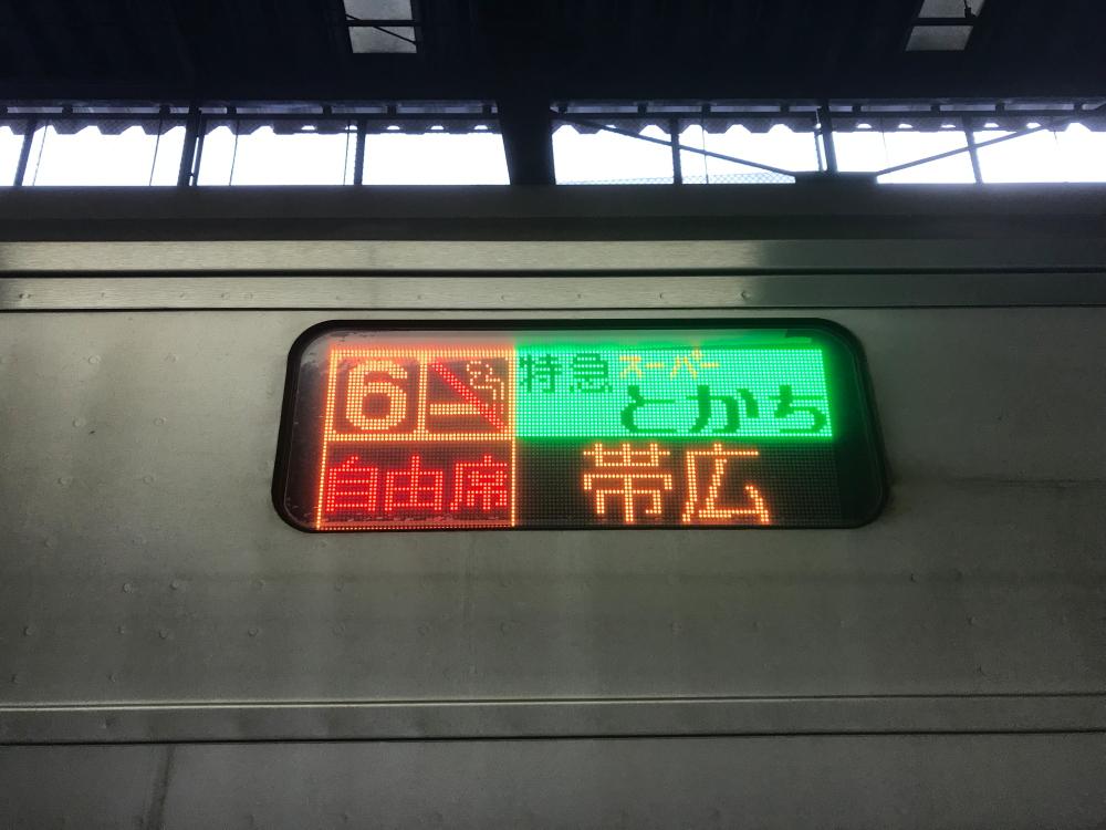 f:id:kawaturu:20190131195653j:plain