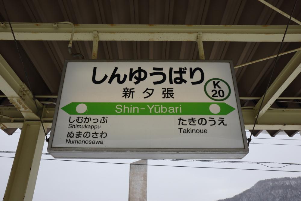 f:id:kawaturu:20190131202743j:plain