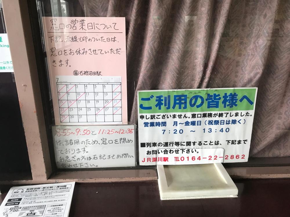 f:id:kawaturu:20190215232009j:plain