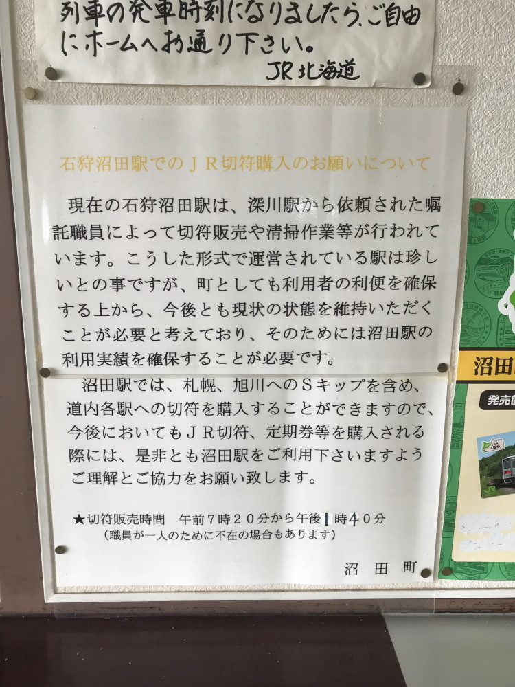 f:id:kawaturu:20190215232026j:plain