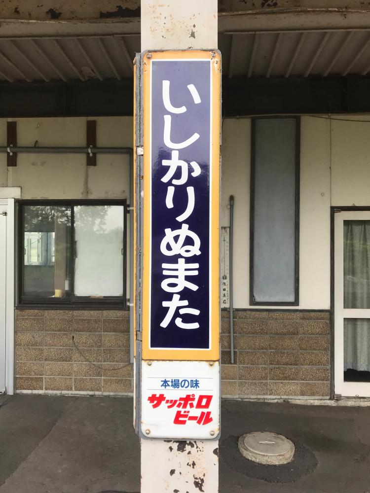 f:id:kawaturu:20190215234121j:plain