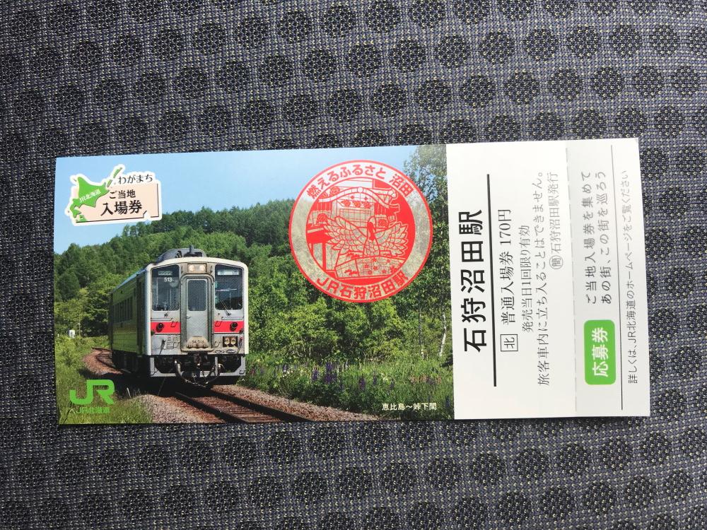 f:id:kawaturu:20190215235718j:plain