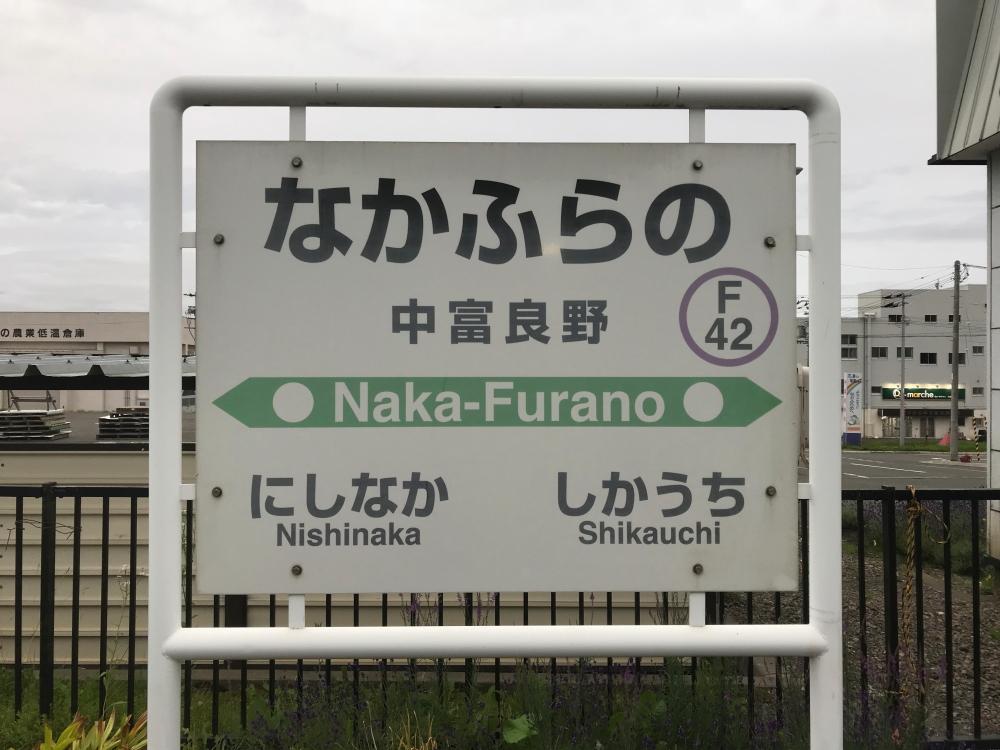 f:id:kawaturu:20190225204453j:plain