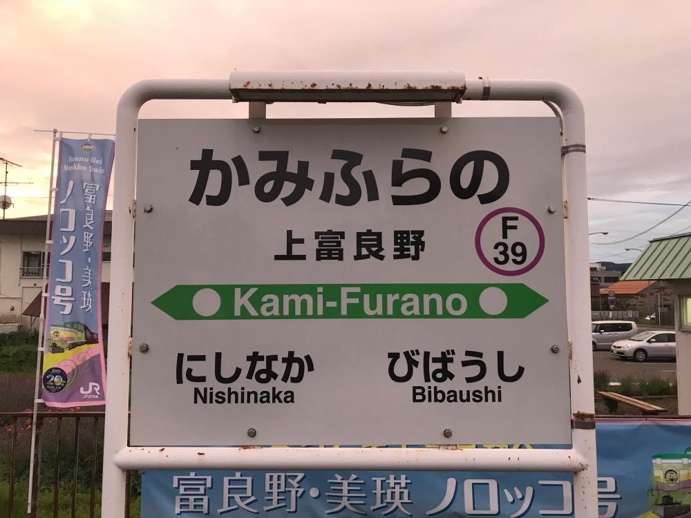 f:id:kawaturu:20190225221512j:plain