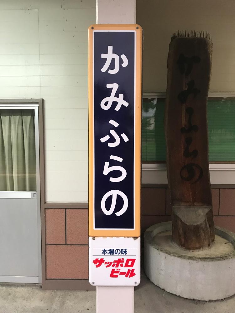 f:id:kawaturu:20190225221542j:plain