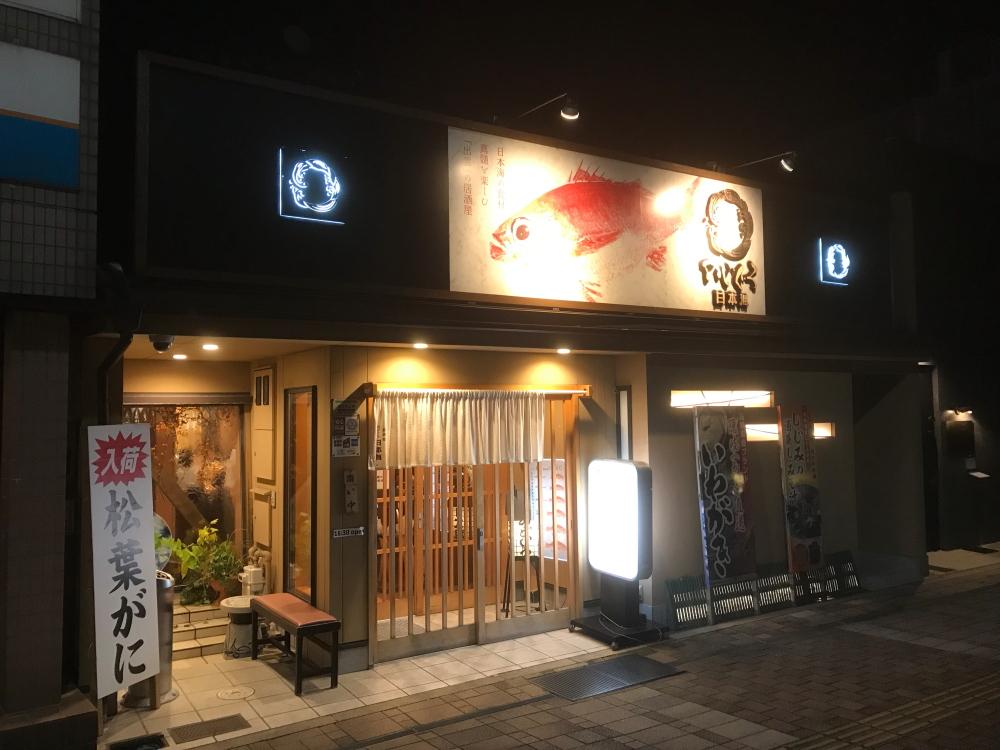 f:id:kawaturu:20190304211611j:plain