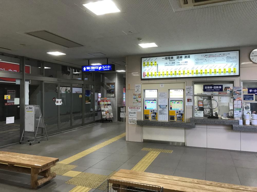 f:id:kawaturu:20190305215425j:plain