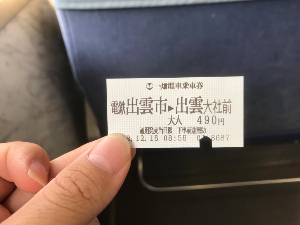 f:id:kawaturu:20190305215832j:plain