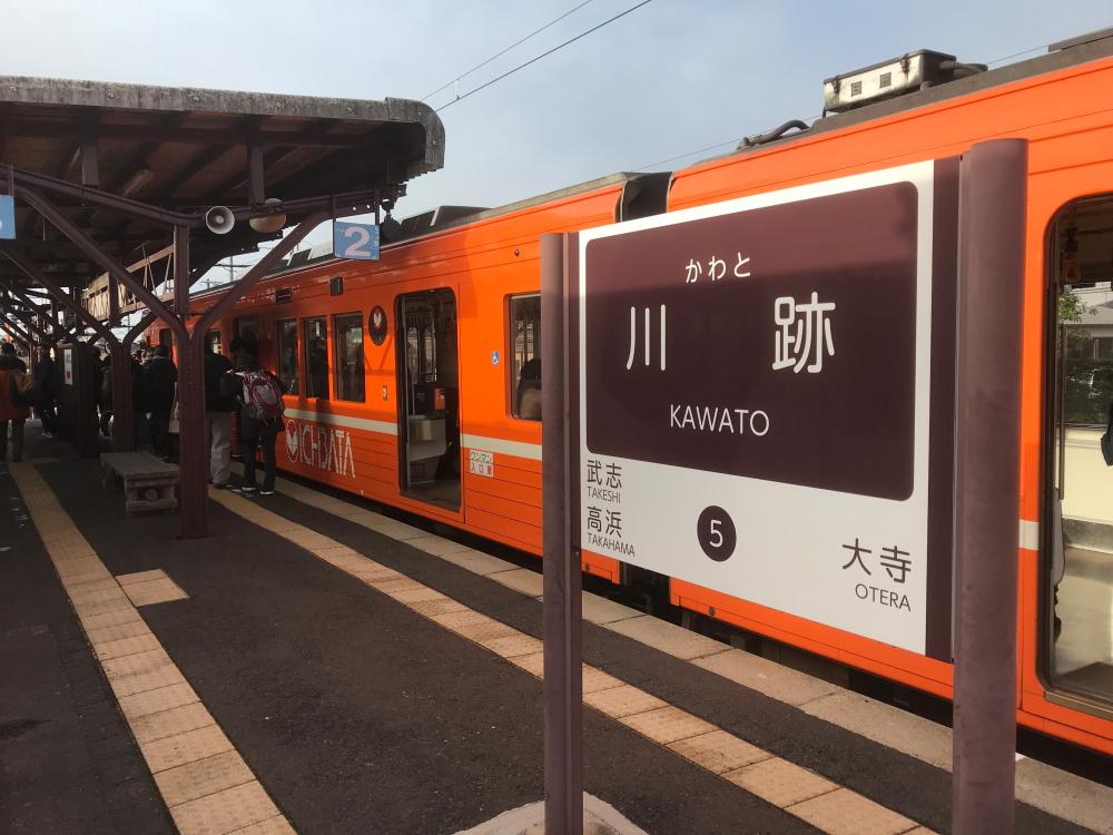 f:id:kawaturu:20190305221734j:plain
