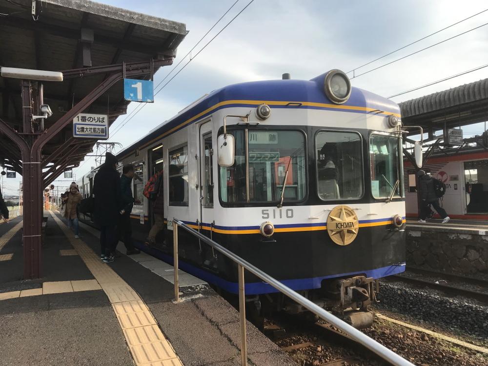 f:id:kawaturu:20190305222619j:plain