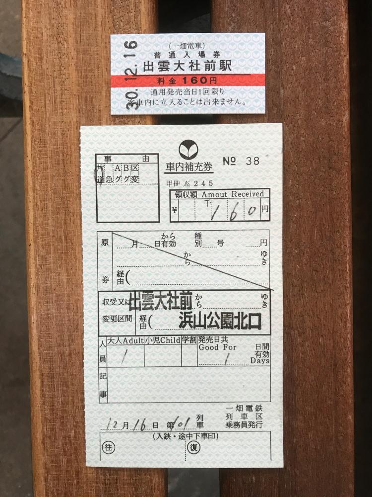 f:id:kawaturu:20190307214924j:plain
