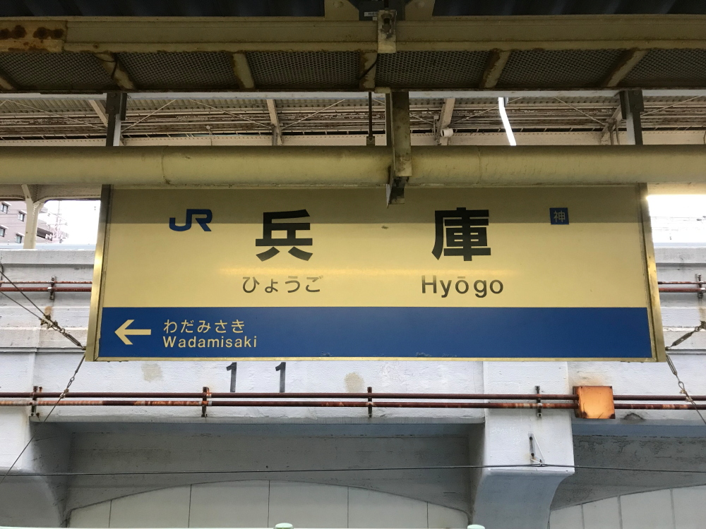 f:id:kawaturu:20190318213028j:plain