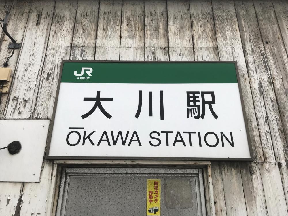 f:id:kawaturu:20190318233626j:plain