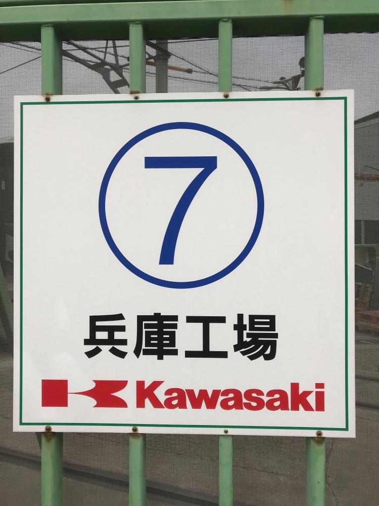 f:id:kawaturu:20190322000855j:plain