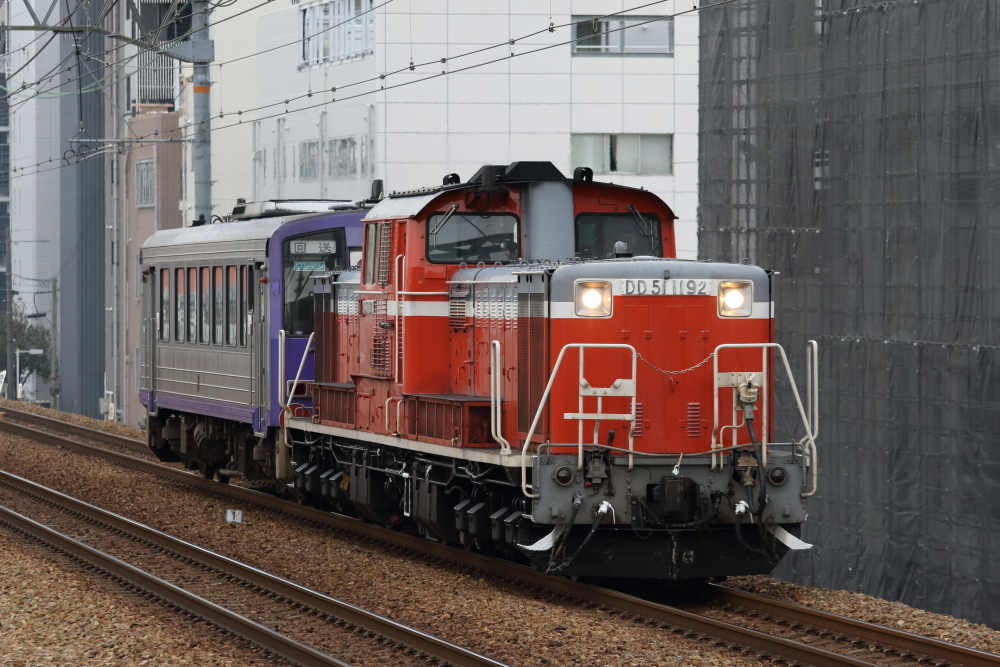 f:id:kawaturu:20190324172028j:plain