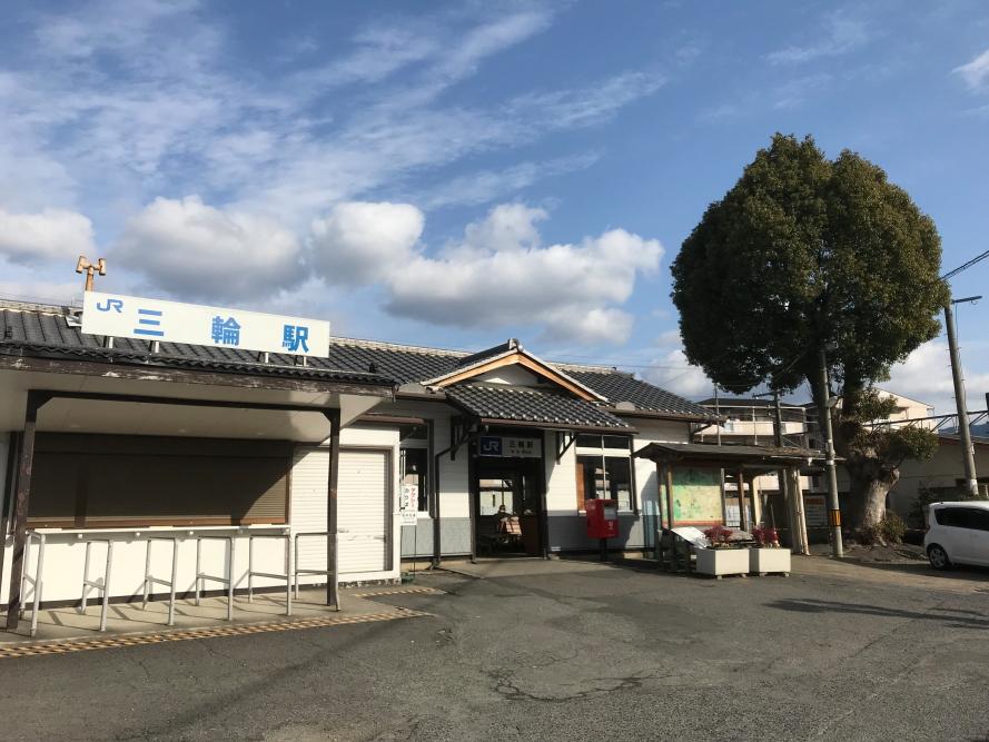 f:id:kawaturu:20190401230130j:plain