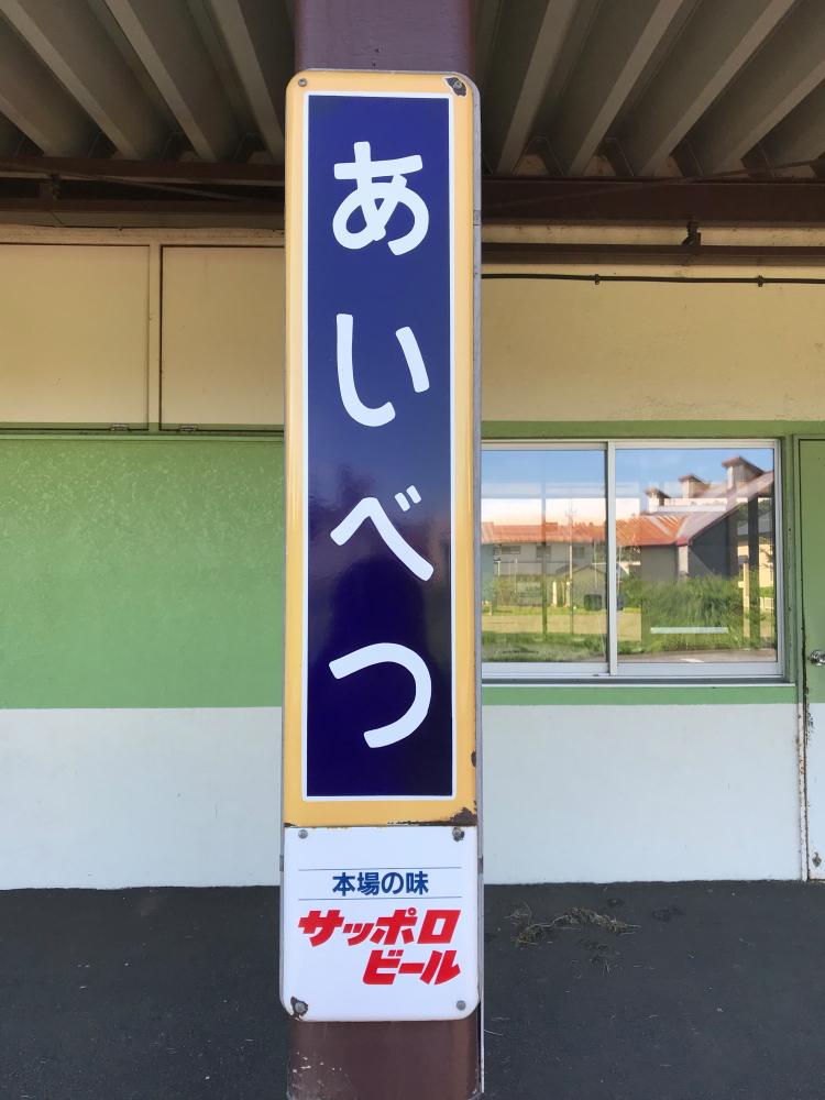 f:id:kawaturu:20190421231347j:plain