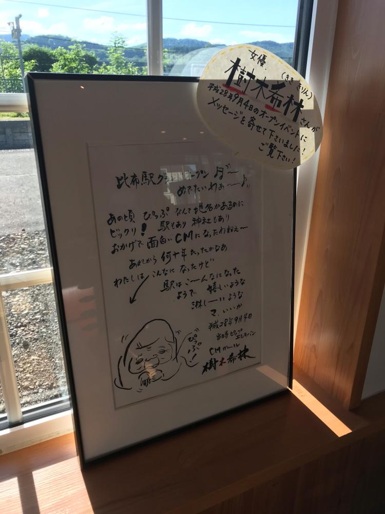f:id:kawaturu:20190423001306j:plain