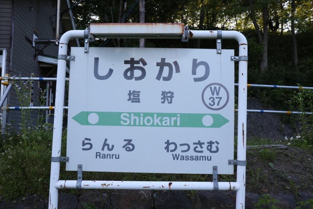 f:id:kawaturu:20190425234108j:plain
