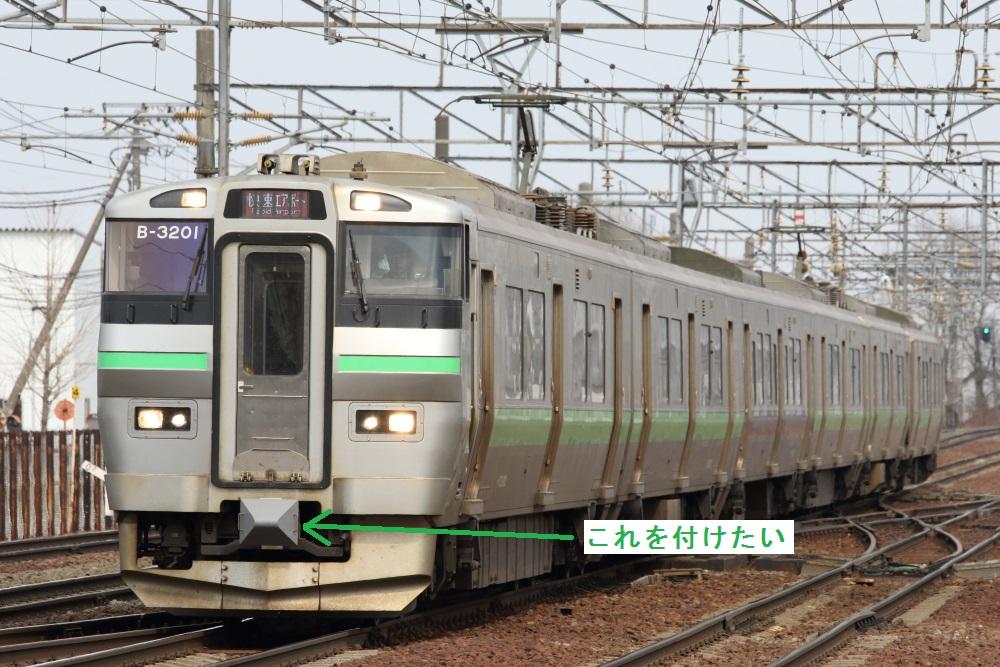 f:id:kawaturu:20190502003557j:plain