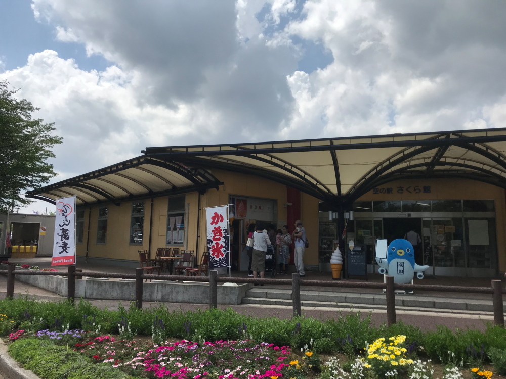 f:id:kawaturu:20190516005002j:plain