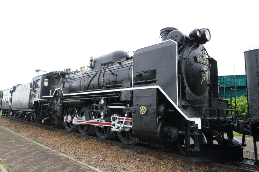 f:id:kawaturu:20190520001249j:plain