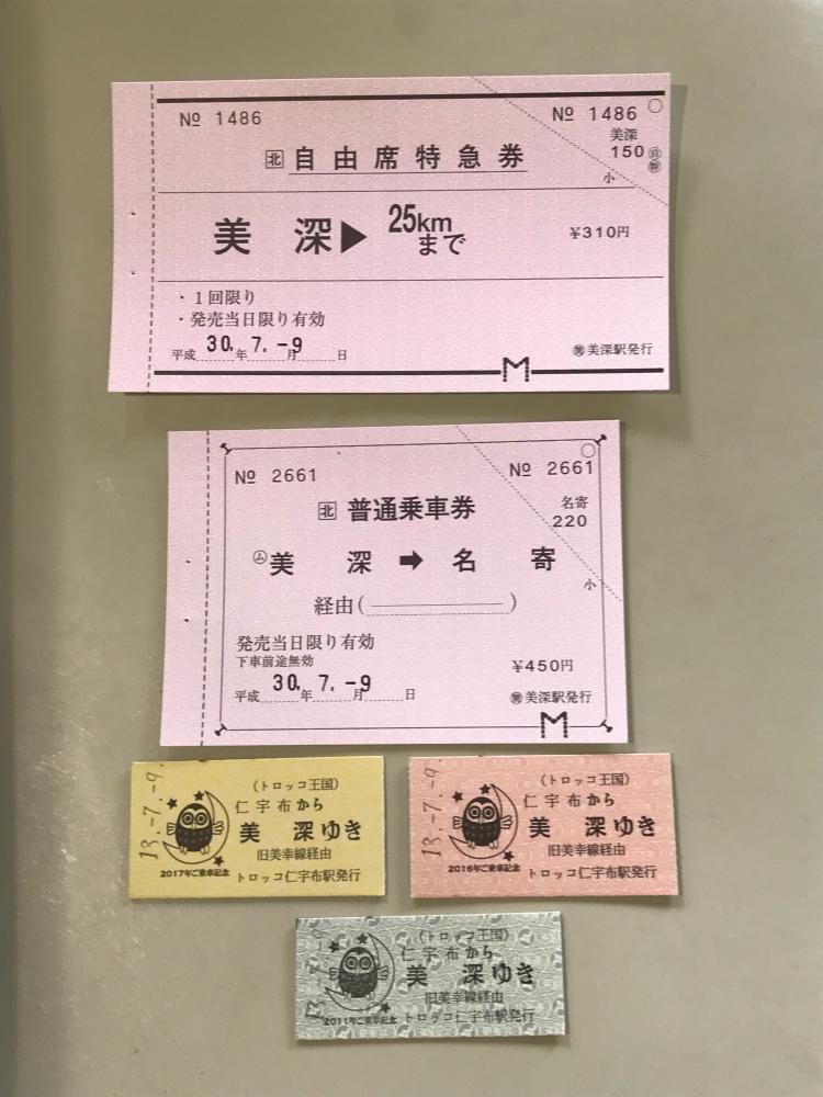 f:id:kawaturu:20190520230130j:plain