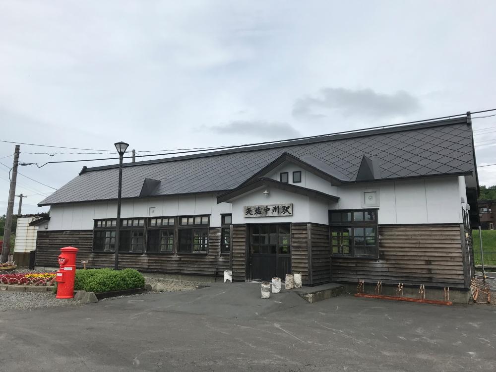 f:id:kawaturu:20190527232750j:plain