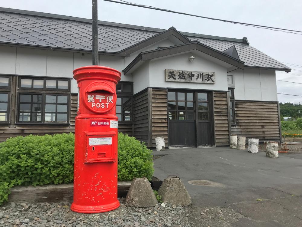 f:id:kawaturu:20190527232759j:plain
