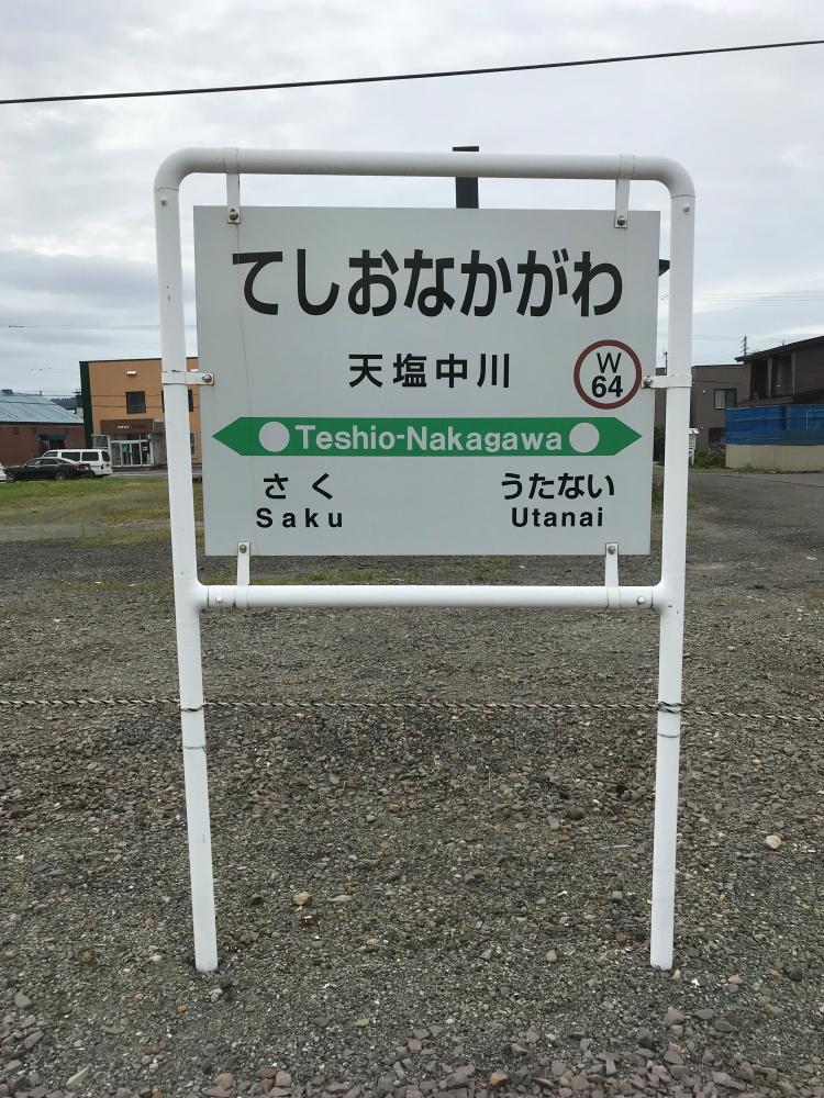 f:id:kawaturu:20190527234938j:plain