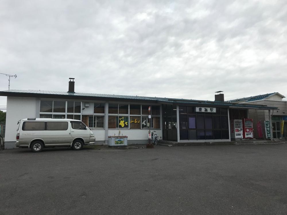 f:id:kawaturu:20190615232852j:plain