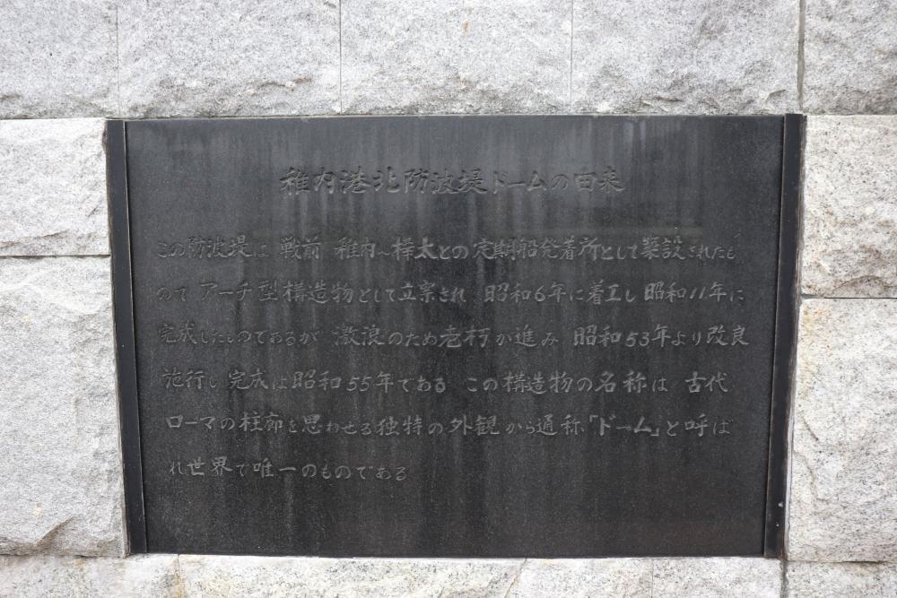 f:id:kawaturu:20190624202015j:plain