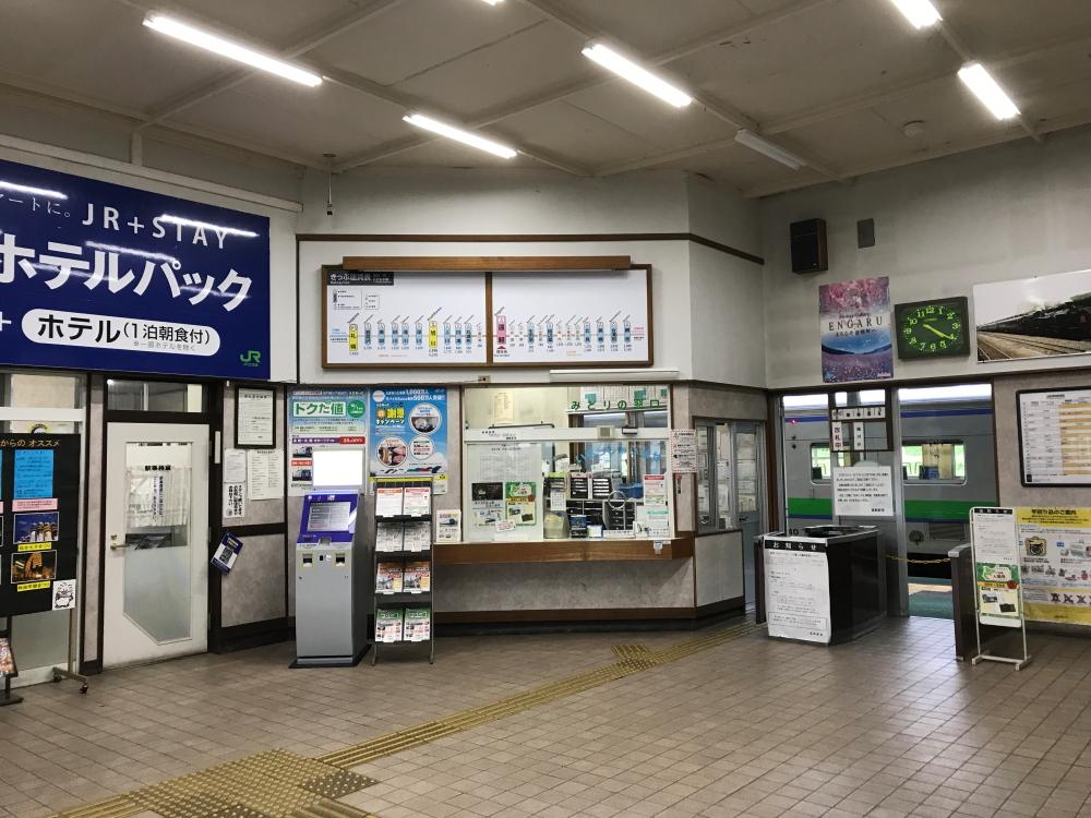 f:id:kawaturu:20190707154512j:plain
