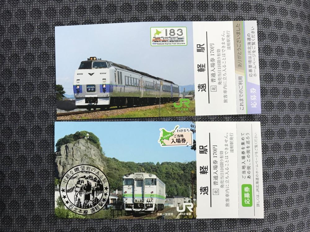 f:id:kawaturu:20190707163136j:plain