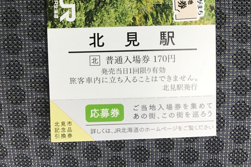 f:id:kawaturu:20190710205001j:plain