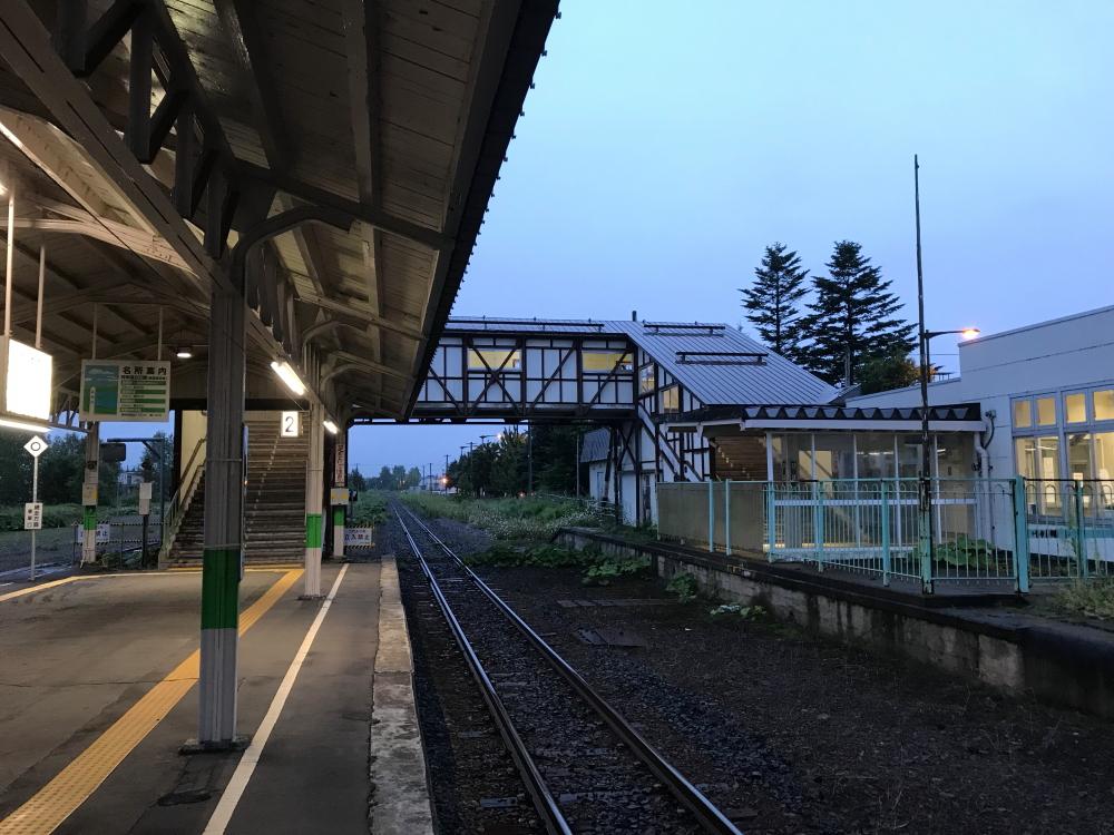 f:id:kawaturu:20190711211059j:plain