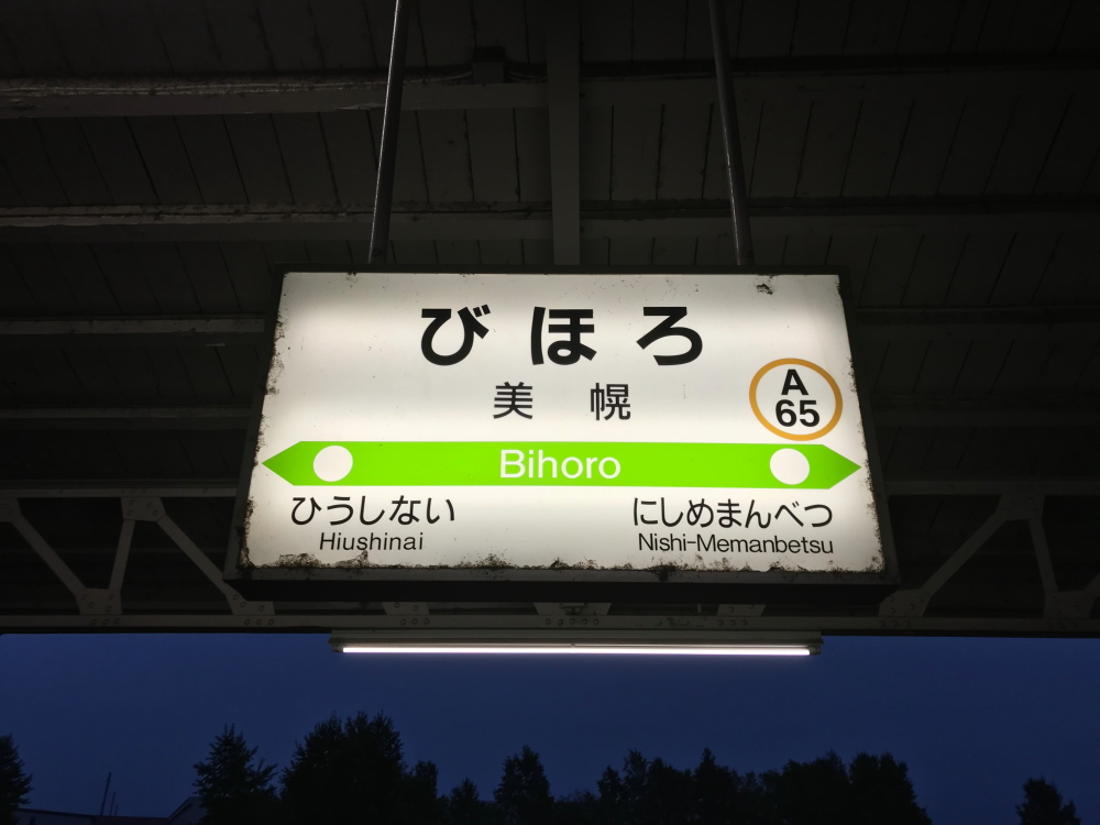 f:id:kawaturu:20190711211728j:plain