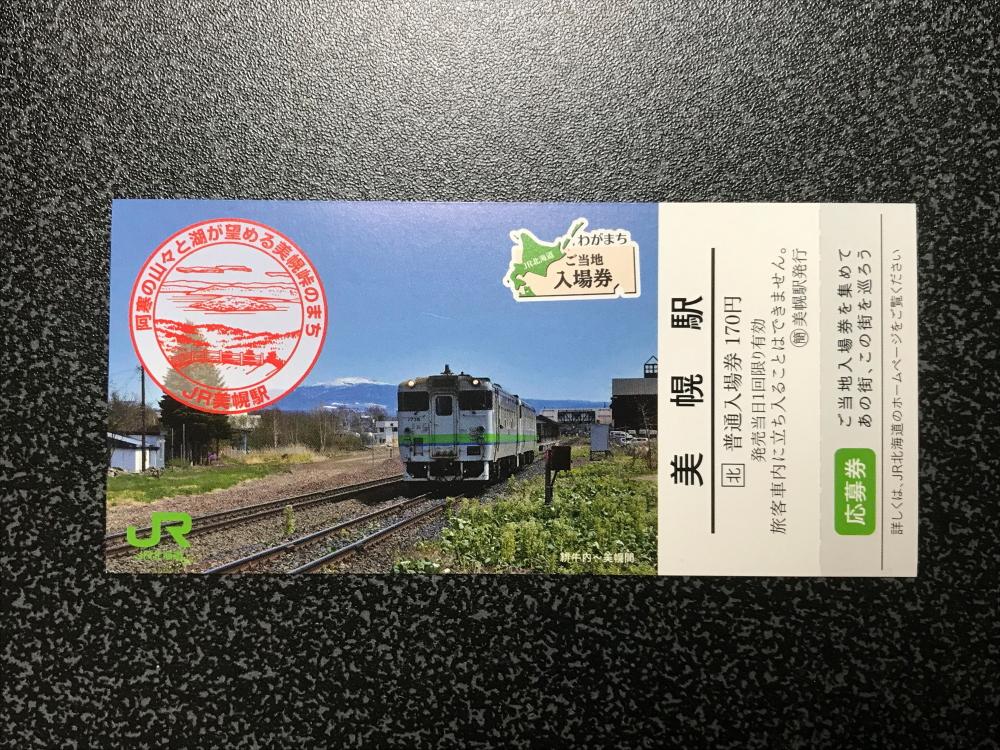 f:id:kawaturu:20190711212441j:plain