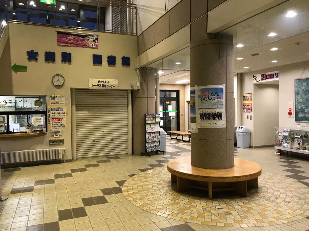 f:id:kawaturu:20190713104651j:plain