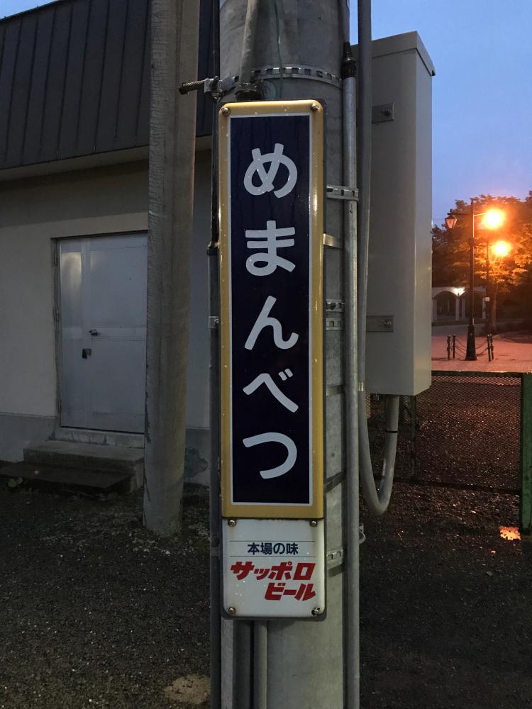 f:id:kawaturu:20190713105347j:plain